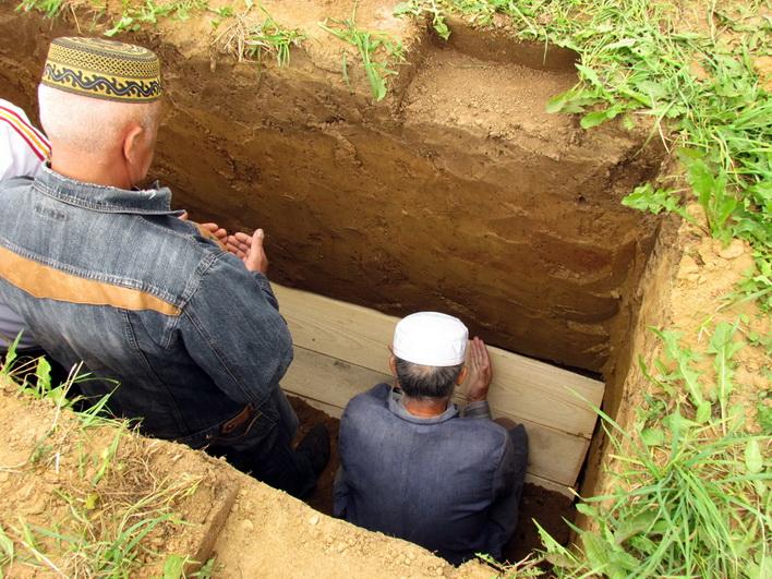 Скачать мусульманина фото