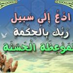 priziv_k_islamu
