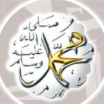 mhammad-300x225