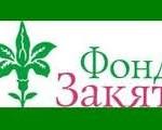 zakyat_fond