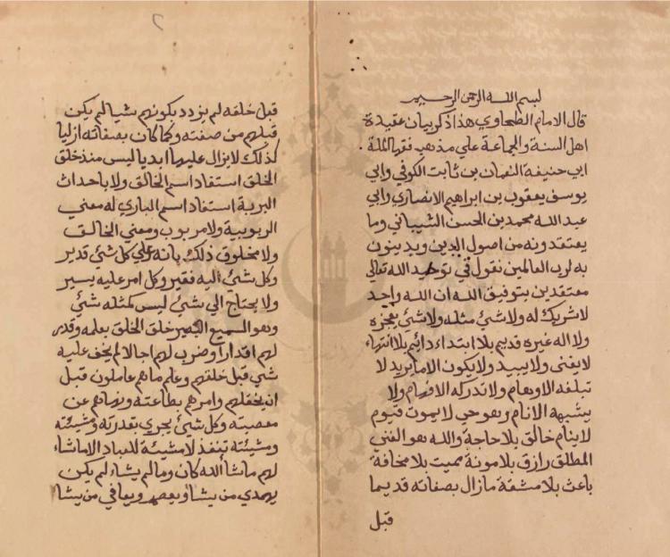 aqida-al-tahawiyya-preview