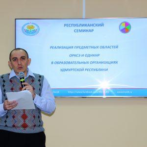 Касимов Рустам Нуруллович